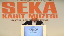 Işık: 'Suriye'deki atılan her adımdan Türkiye'nin haberi olacak'