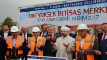 Prof. Dr. Ali Erbaş: 'Türkiye İslam dünyasının eğitim merkezi haline geldi'